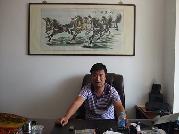 访天津兴乾钢铁贸易有限公司总经理 刘玉勇
