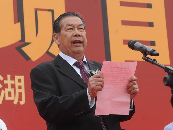 兰格加华 天元建设集团总经理 陈成信