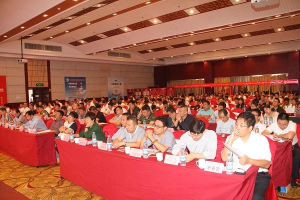 2015郑州钢材市场形势与营销新渠道研讨暨兰格云商在线钢厂资源推介会成功召开