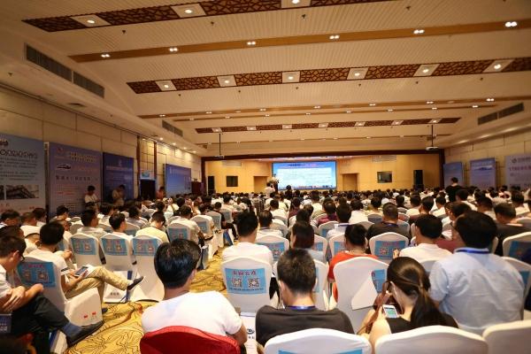 兰格钢铁网2017郑州地区钢材市场分析会成功召开
