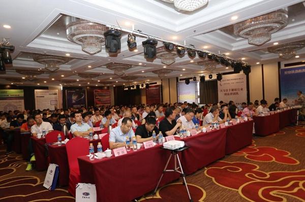兰格钢铁网2017济南地区钢市研讨会成功召开