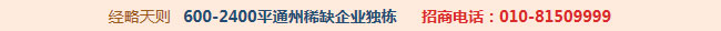 北京企业独栋_独栋办公_花园独栋_生态办公_经略天则